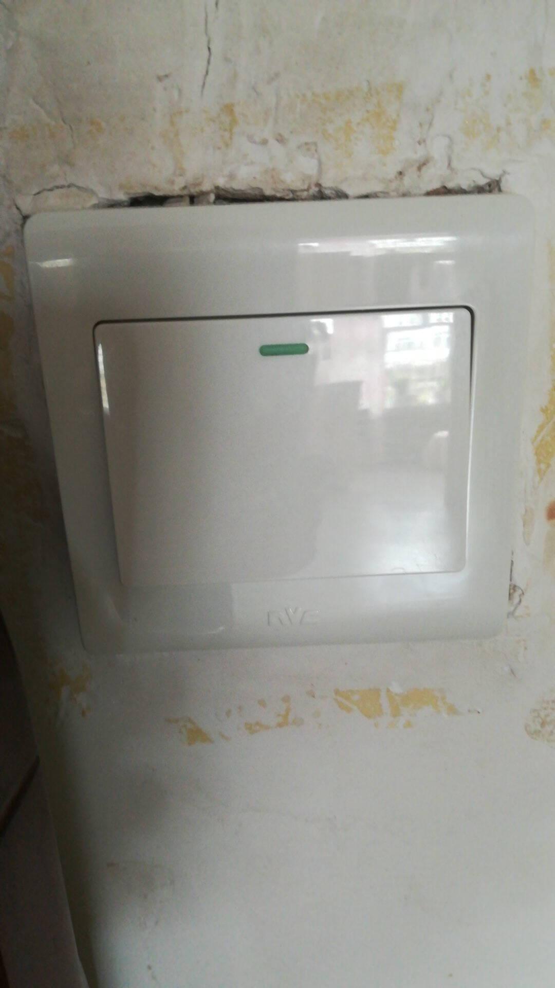 雷士(NVC)开关插座五孔插座86型10A正5孔二三插暗装墙壁开关面板电工电料D1心洁系列简约白色