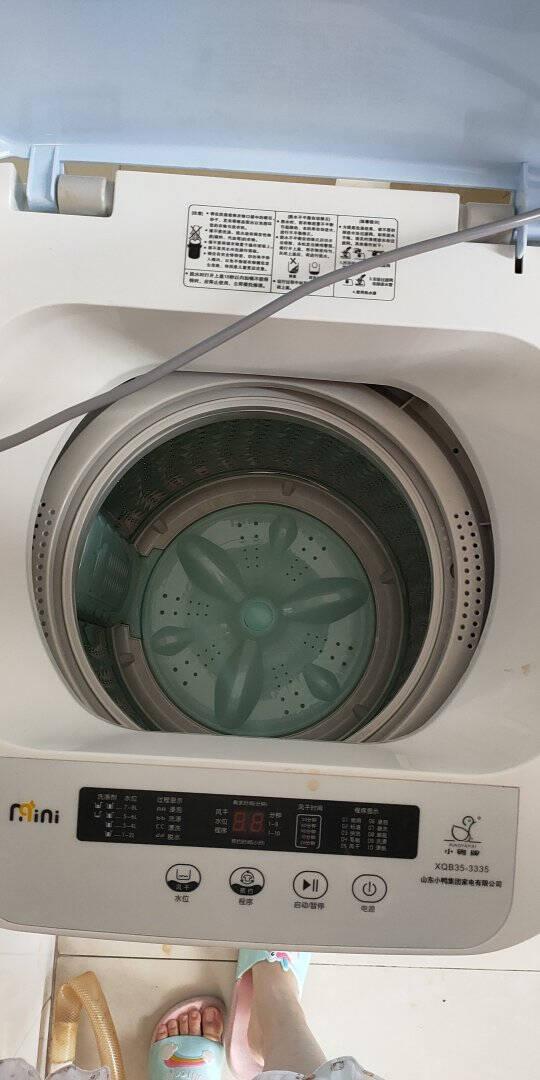 小鸭3.5公斤婴儿迷你全自动波轮洗衣机小型母婴内衣儿童洗衣机家用宝宝洗衣机高温杀菌蓝光杀菌款XQB35-3335