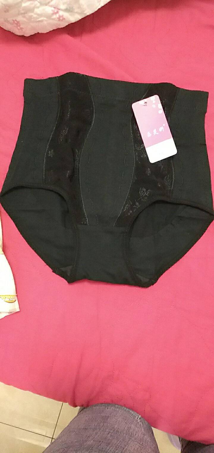 2条装纯棉透气中腰收腹内裤美体塑身提臀塑形束腰产后收腰收小肚子肤色+黑色XXL(适合腰围2.5-2.7尺)
