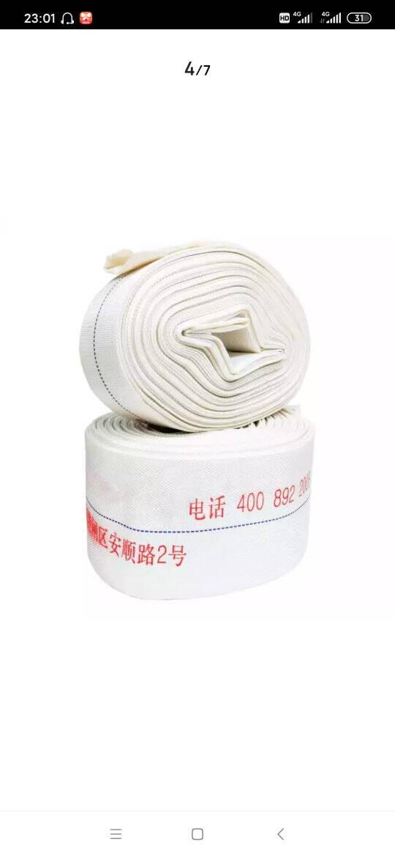 ABS塑料加厚帆布管接头1寸1.2寸1.5寸2寸3寸2.5寸4寸转换接头2寸