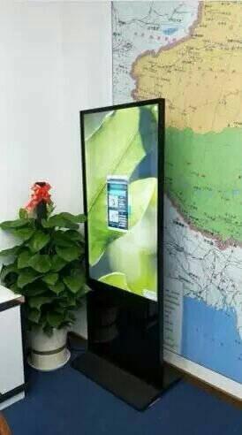 HSCHN43英寸立式广告机落地式高清显示屏户外触摸网络播放器液晶屏查询机HC-GG43-5