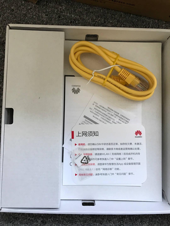 【4G路由】华为移动路由4G路由2Pro/插卡上网/三网通/全千兆/B316-855/随身wifi/无线宽带/移动WiFi