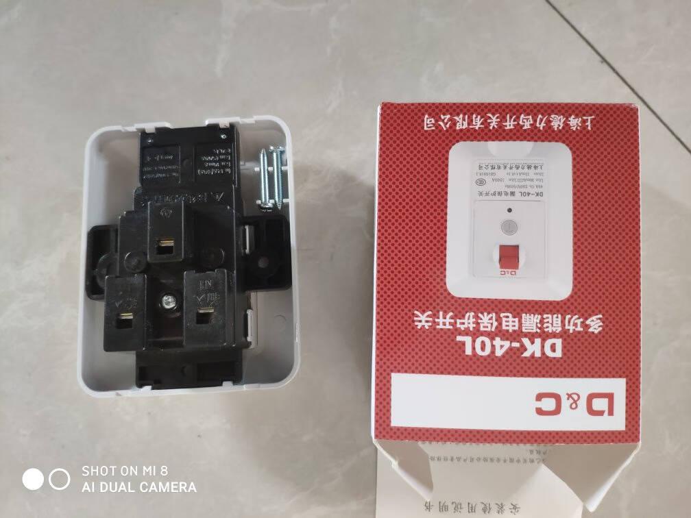 当日次日达上海德力西开关空调漏电保护器32A家用漏电保护开关40A3P白色86型空调漏电3P32A