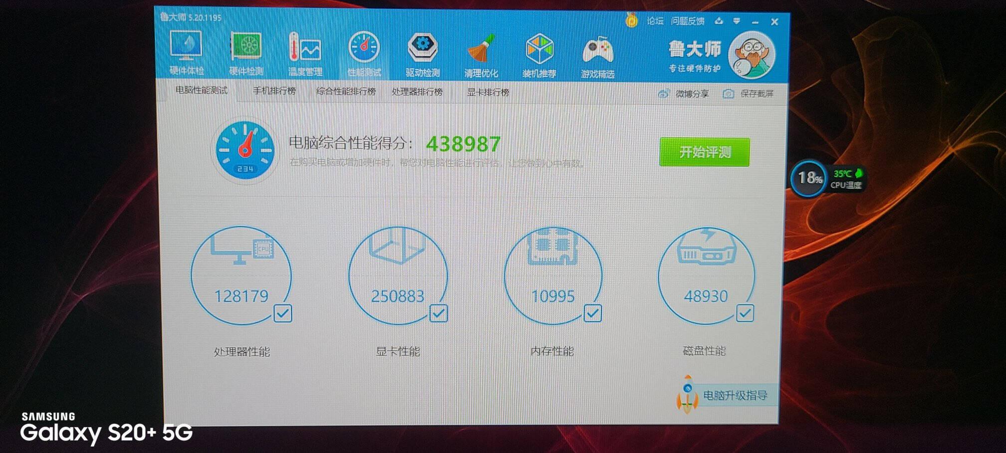 惠普(HP)暗影精灵615.6英寸游戏笔记本电脑(i7-10750H16G512GSSDGTX1650Ti4G独显144Hz电竞屏)