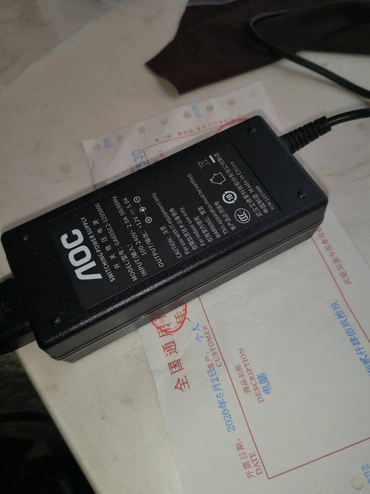 AOC六核一体机电脑9代I5/酷睿I3I7高配游戏家用办公台式一体式整机23.8英寸八代J4105四核8G/256G大固态