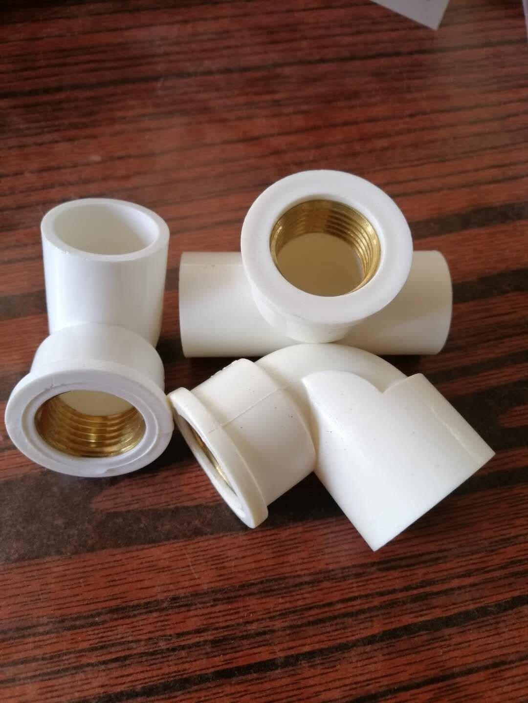 锐普PVC给水管配件PVC管件4分铜内外丝直接弯头三通阀门接头胶水给水管20