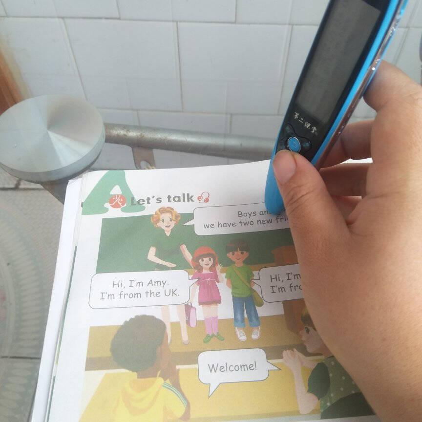 第二课堂点读笔英语通用小学生课本同步学习机初中高中英语点读机3号标配+2个书套:可点小学语数英中学英语(新款)粉色16G