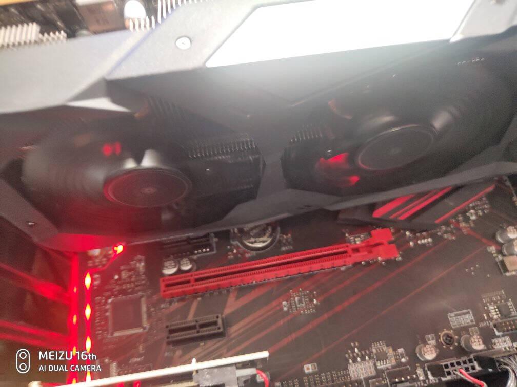 B450MAORUSELITE+RX5700XTGAMINGOC+AMD3700X主板显卡CPU套装