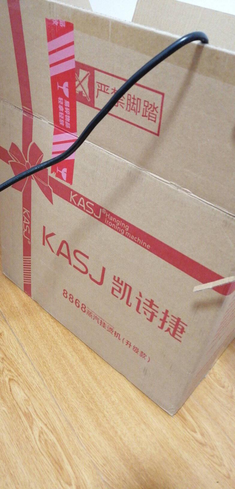 德国KASJ(凯诗捷)蒸汽挂烫机家用商用熨斗熨衣服平烫挂烫手持电熨斗挂式烫衣机熨烫机双杆-石榴红