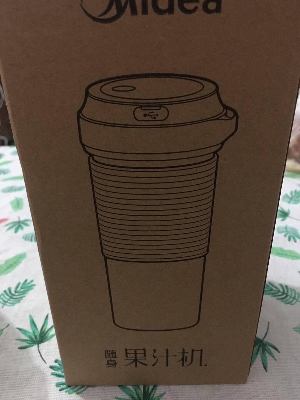 美的(Midea)榨汁机便携式随行杯快速料理机小巧轻便果汁机搅拌机LZ110黄色