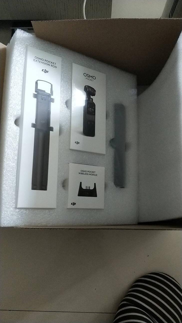 DJI大疆OsmoPocket延长杆套装口袋云台相机迷你手持云台相机Vlog拍摄无损防抖美颜运动