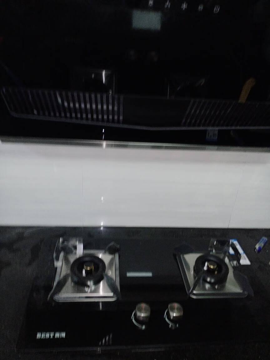 华帝百得(BEST)侧吸大吸力触控油烟机家用抽油烟机燃气灶具厨房烟灶套装E111C+QE20天然气