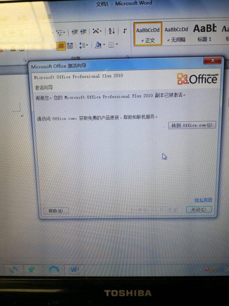 ps2019软件PRAELRAiAUIDCADPDFcc2020中文正版远程包安装PS