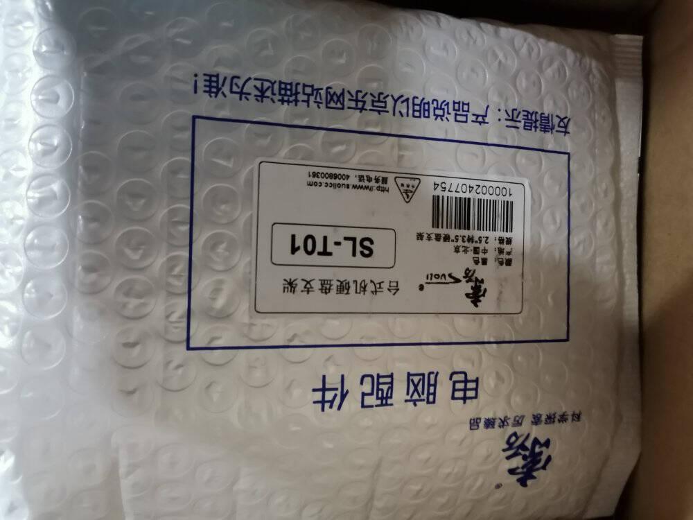 索厉台式机光驱位硬盘托架2.5/3.5转5.25英寸硬盘转接架/机械硬盘SSD硬盘支架/金属材质黑色/SL-HD111