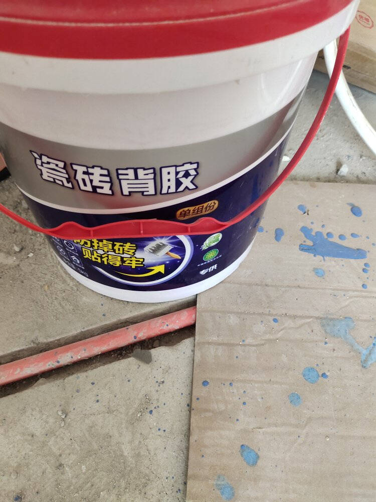 东方雨虹防水瓷砖背涂胶玻化砖地砖墙砖背胶贴砖伴侣5kg
