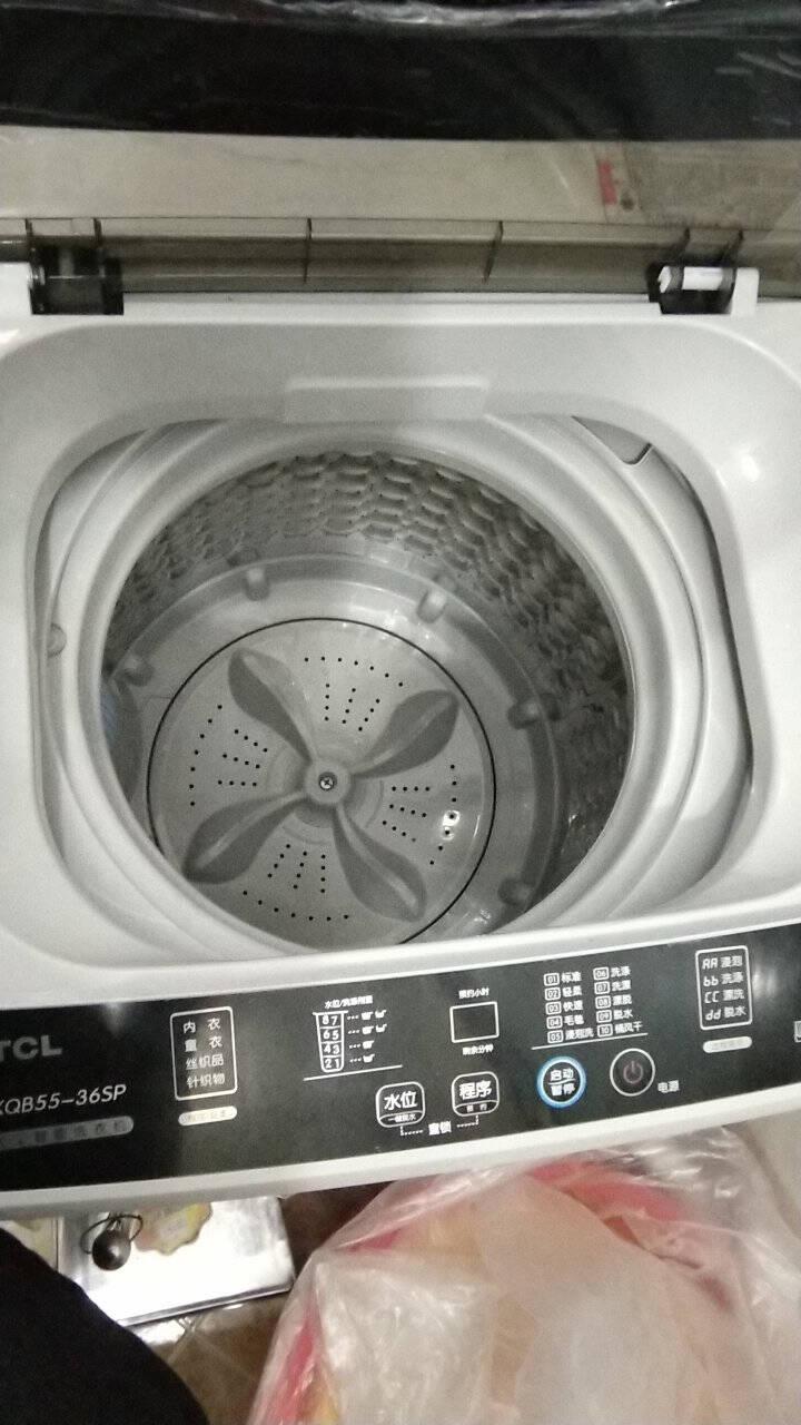 TCL5.5公斤全自动波轮洗衣机一键脱水夜间洗(亮灰色)XQB55-36SP亮灰色