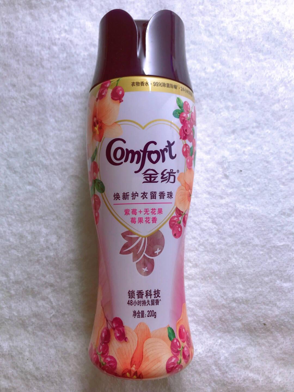 金纺焕新护衣留香珠莓果花香200g+幽兰梦境200g+草木清香40g