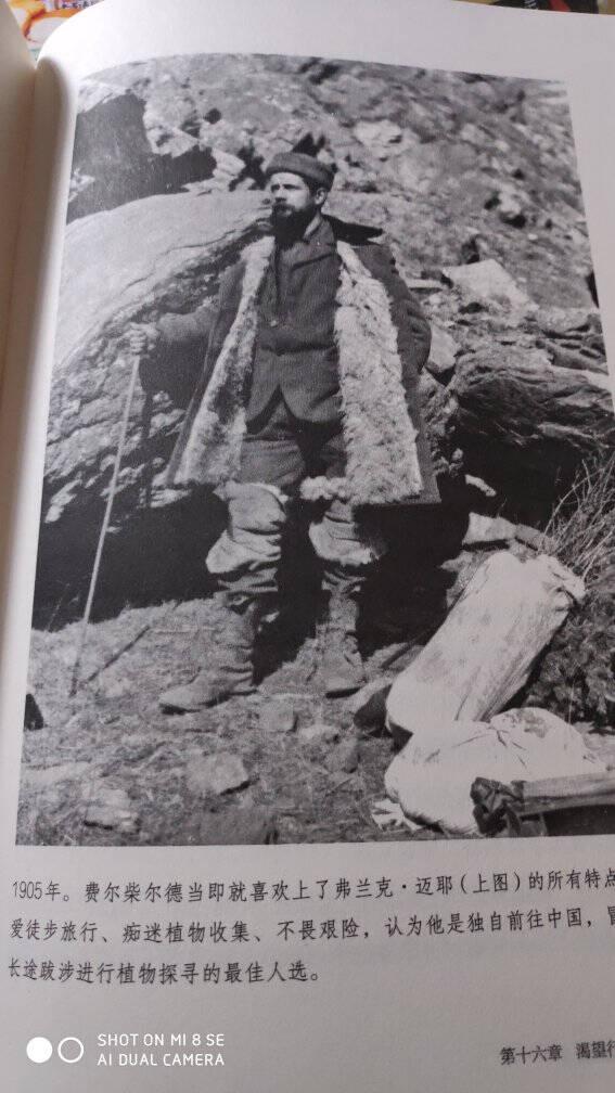 西域游历丛书15·中亚古道与古遗址