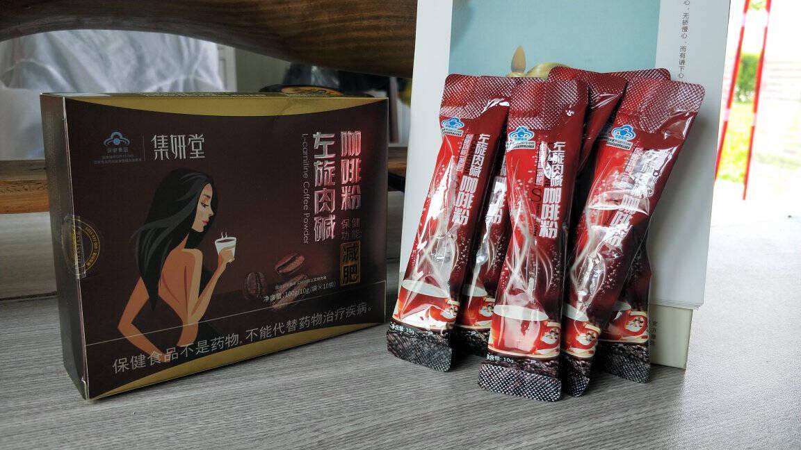 【适合急性子】集妍堂减肥左旋肉碱咖啡男女通用瘦身瘦腿肚子5盒【稳固装】