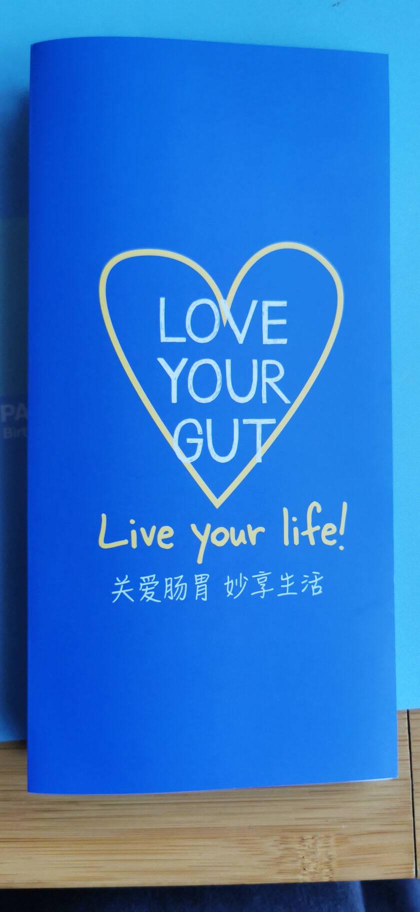 澳洲NC养胃粉NutritionCare舒缓胃不适肠胃调理养胃食品进口胃散益生菌伴侣成人150g