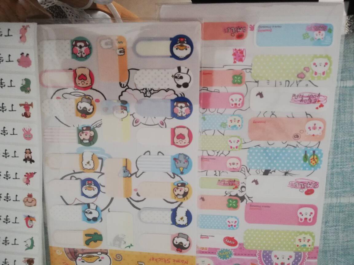名字贴定制幼儿园姓名贴纸定做标签贴免缝防水杯贴宝宝刺绣儿童印章抖音同款60个防水名字贴