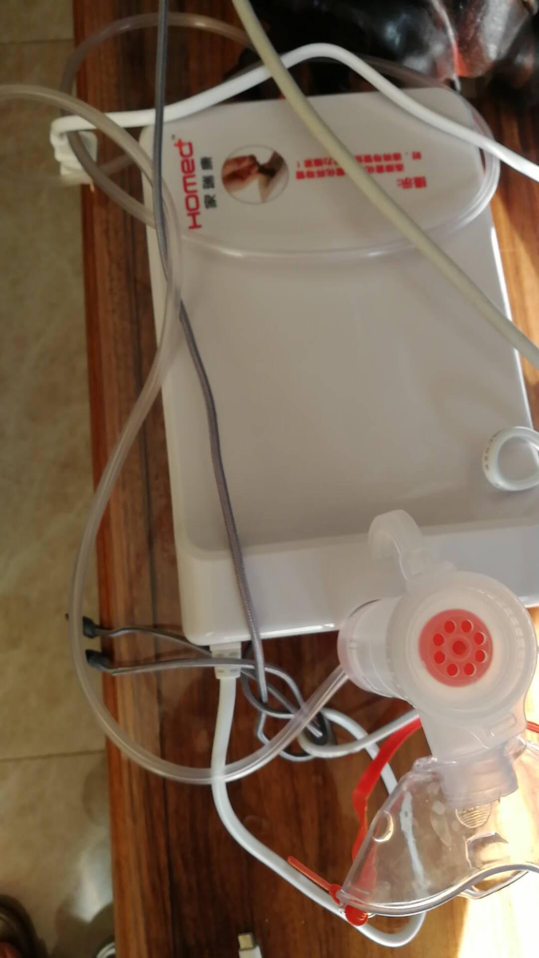 家瑞康(HOMED)压缩式雾化器家用儿童婴儿雾化机成人医用雾化泵医院同款JLN-2311HD+5套原装面罩