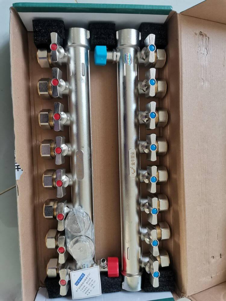 金牛塑业地暖分水器地热分集水器全铜加厚一体成型耐用30年新款加厚6路