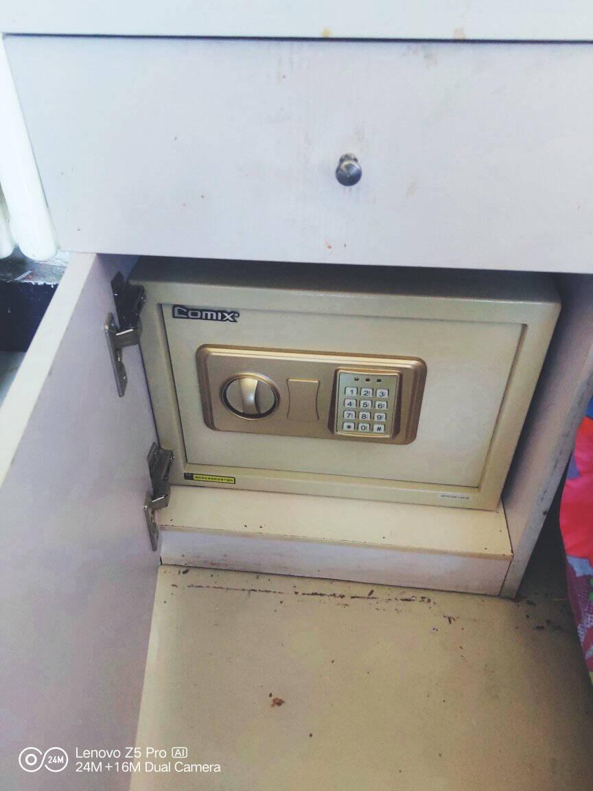 齐心(Comix)保险柜高25cm全钢防盗电子密码保险箱保管箱办公家用防盗小型隐形保管柜BGX-25X