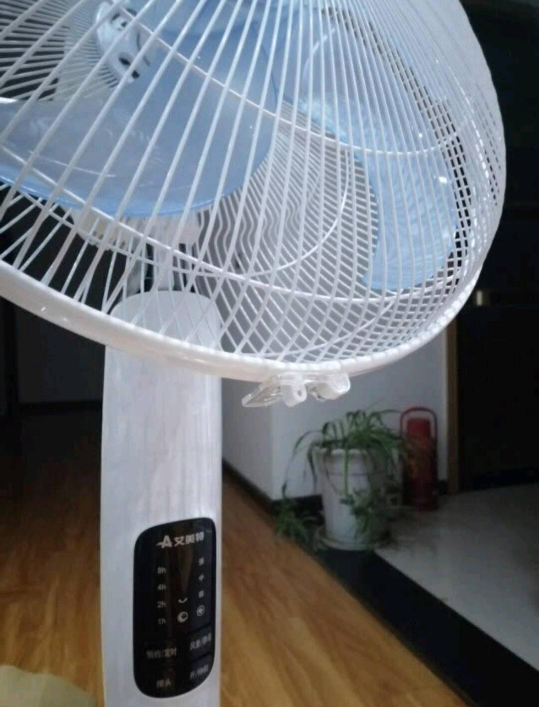 艾美特(Airmate)立式五叶大风量遥控落地扇/家用通风静音节能电风扇/定时遥控风扇FS40103R