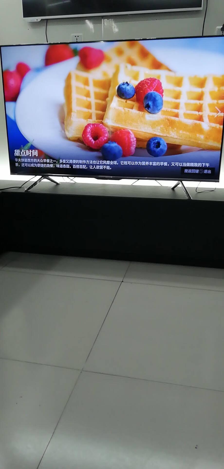 海信(Hisense)65T51F65英寸4K超清HDR智慧语音多屏互动超薄悬浮全面屏平板教育电视机