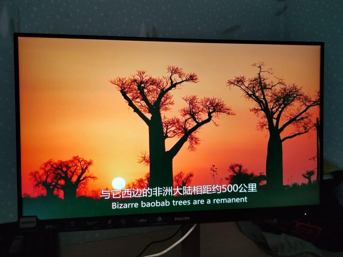 飞利浦27英寸电竞显示器,有非常漂亮的灯效