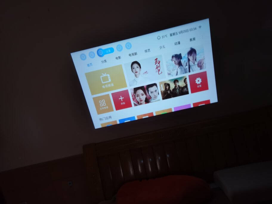 【5G网络+4K超清】瑞视达手机投影仪家用高清智能小型便携迷你微型卧室投影机宿舍投墙上看电影家庭影院新款