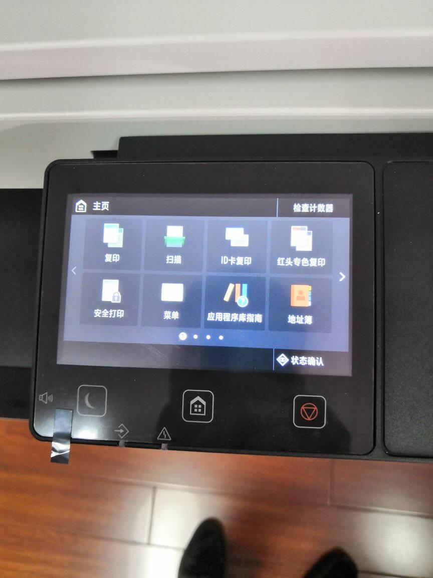 佳能复印机C3120L/C3020/3125彩色激光A3打印机双面大型办公无线WiFi商用扫描复合机C3125双纸盒+输稿器工作台
