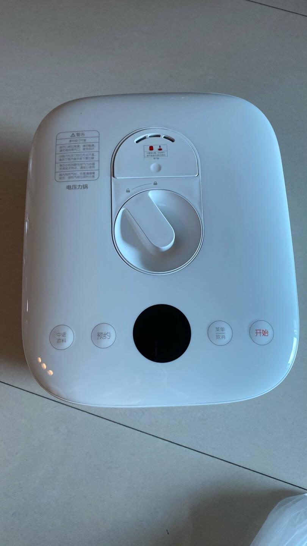 米家小米智能电压力锅2.5L多功能小压力锅小火锅粉体涂层智能食谱(推荐1-4人)