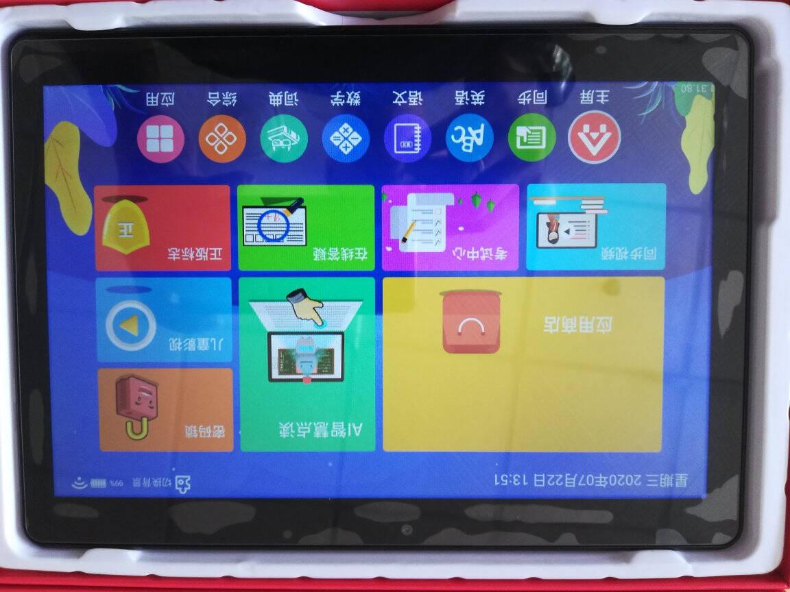 小霸王H12学习机4G+128G八核10.1英寸学生平板AR智慧眼英语点读机小学初中高中同步家教机H12【4G+128G】AR指读