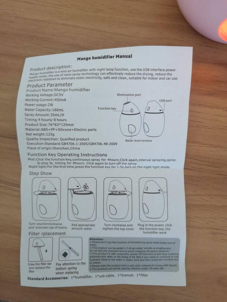 【次日达】维肯加湿器迷你小型家用卧室婴儿孕妇办公室桌面车载内空调房空气加湿补水静音USB便携式小米【樱花粉】静音大喷雾-自营配送