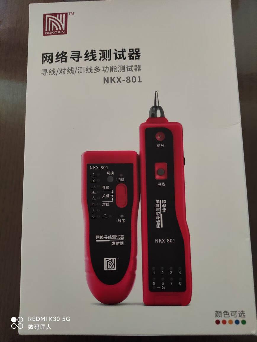 诺可信网络测试仪网线RJ45测试线网络寻线仪测试线8芯NKX-RJ45