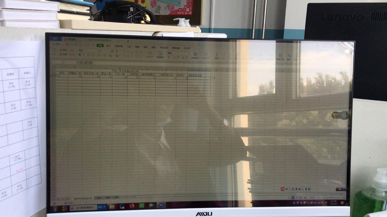 爱度22/24/27/英寸电竞电脑显示器液晶曲面曲屏游戏显示屏ips屏幕曲面屏非4k144hz2k24英寸微边框曲面版白色【1080P全高清】