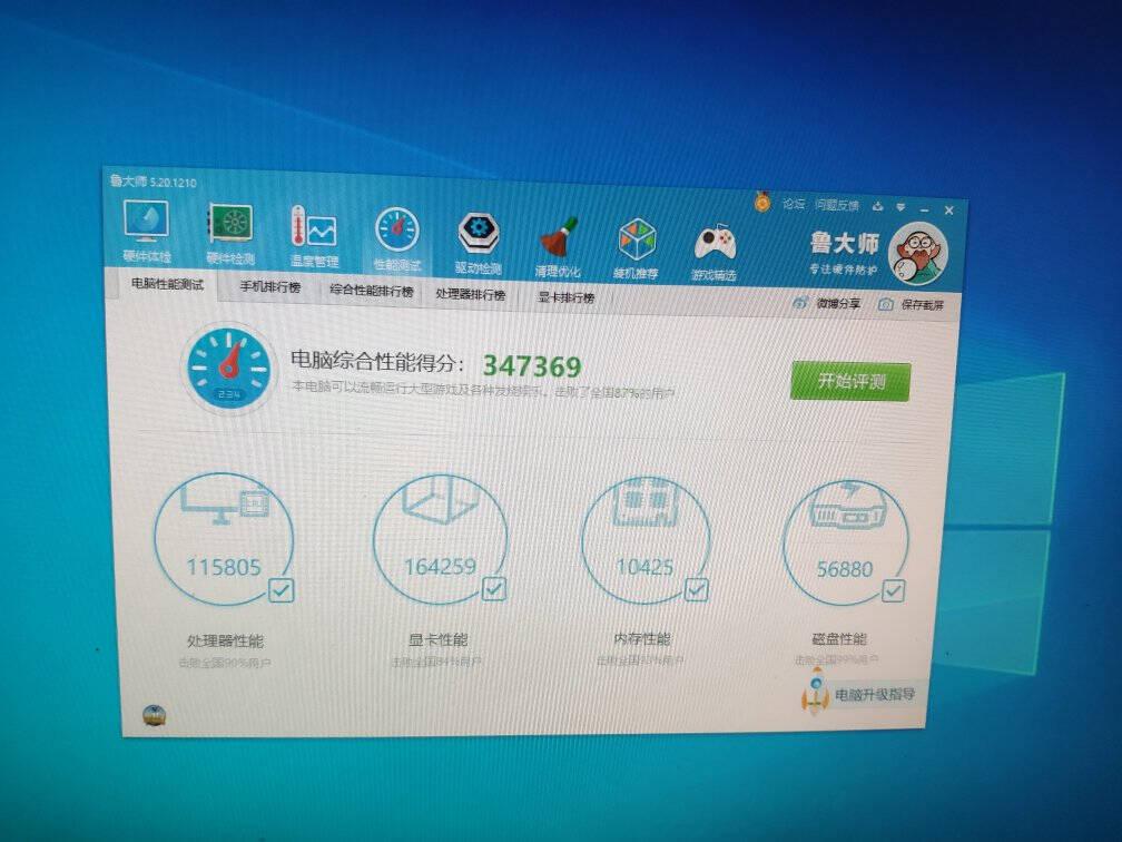英特尔10400F/10500/10600K/10700盒装CPU搭配B460华硕板U套装华硕TUFGAMINGB460M-PLUS10400F