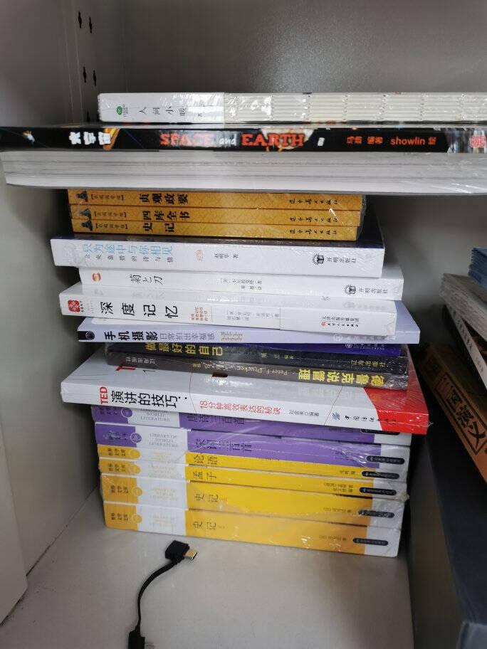 皮克童书·我爱弹钢琴(有声玩具书·配小钢琴键盘)
