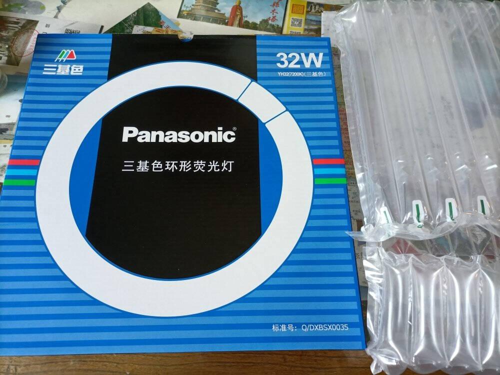 松下(Panasonic)环形灯管T8三基色日光色荧光灯32W吸顶灯单支装日光色(6500K)