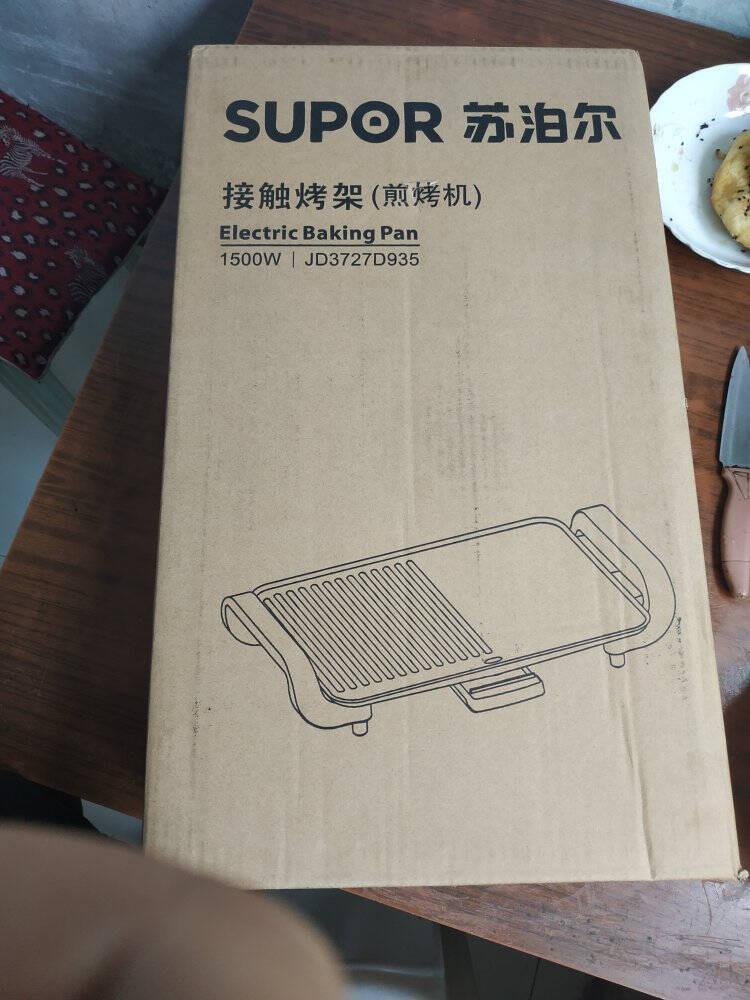 苏泊尔(SUPOR)电烤炉烤肉锅家用多功能大功率无烟大容量4-6人不粘电烤盘烤肉机D836