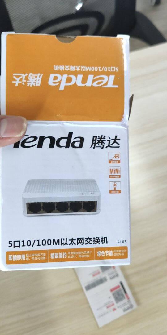 腾达(Tenda)S1055口百兆交换机4口家用宿舍交换器监控网络网线分线器分流器兼容摄像头