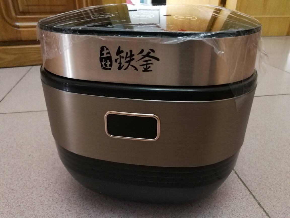 九阳(Joyoung)电饭煲电饭锅智能预约多功能大功率5L大容量铁釜内胆IH电磁加热F-50T7