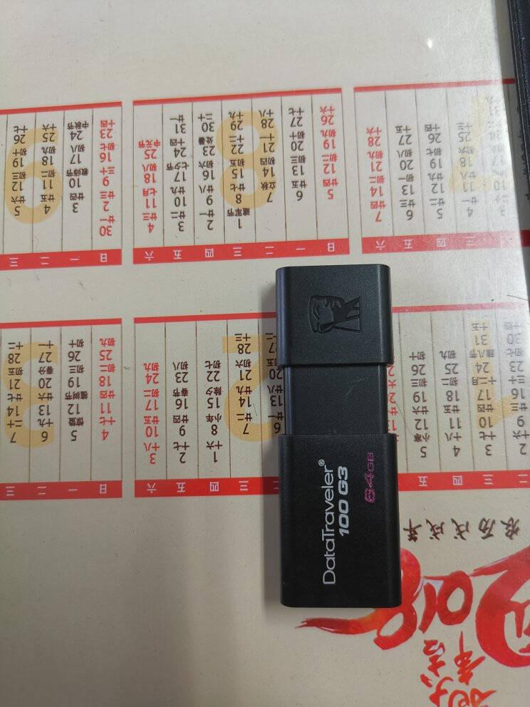金士顿U盘高速USB3.0DT100G3黑色滑盖设计电脑商务办公U盘个性定制刻字logo官方标配【双接口转接头+精美挂链】U盘32G