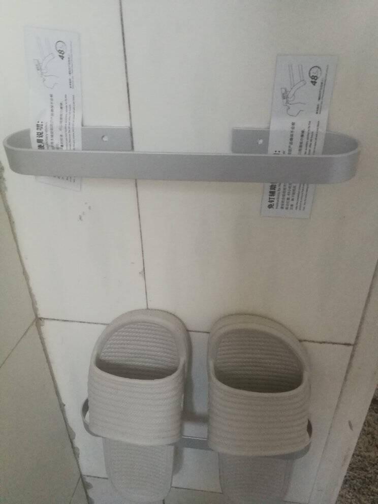 贝乐卫浴(Ballee)TG007免打孔拖鞋架置物架毛巾杆浴室拖鞋收纳架太空铝壁挂