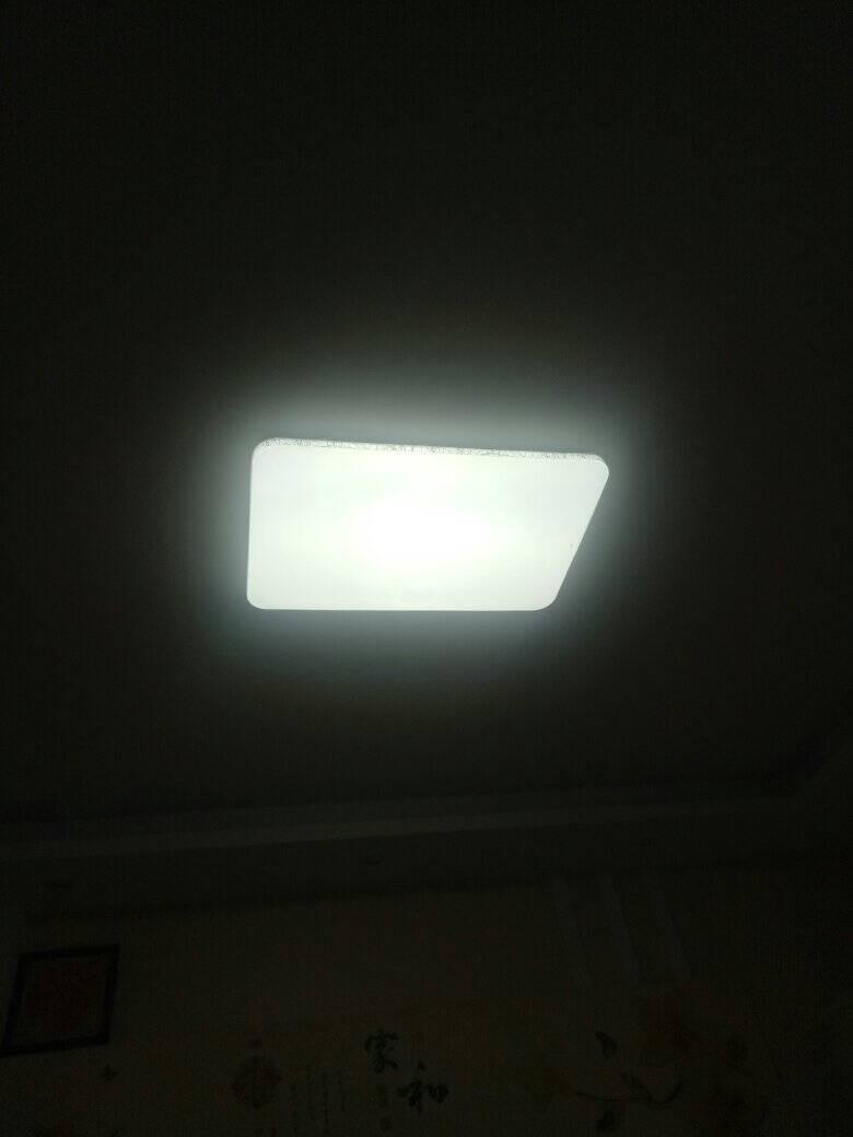 雷士(NVC)客厅灯吸顶灯灯具灯饰LED灯现代简约温馨浪漫长方形创意中国风竹影米家AI智控