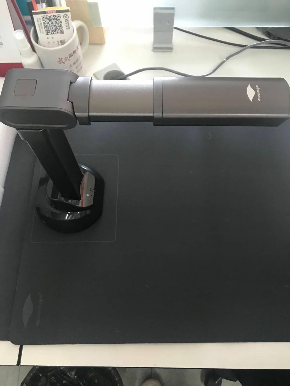 良田(eloam)高拍仪高清升级款1500万像素办公教育双用自动对焦A3幅面扫描仪教学展台无延迟V1000A3AFA3/A4幅面自动对焦