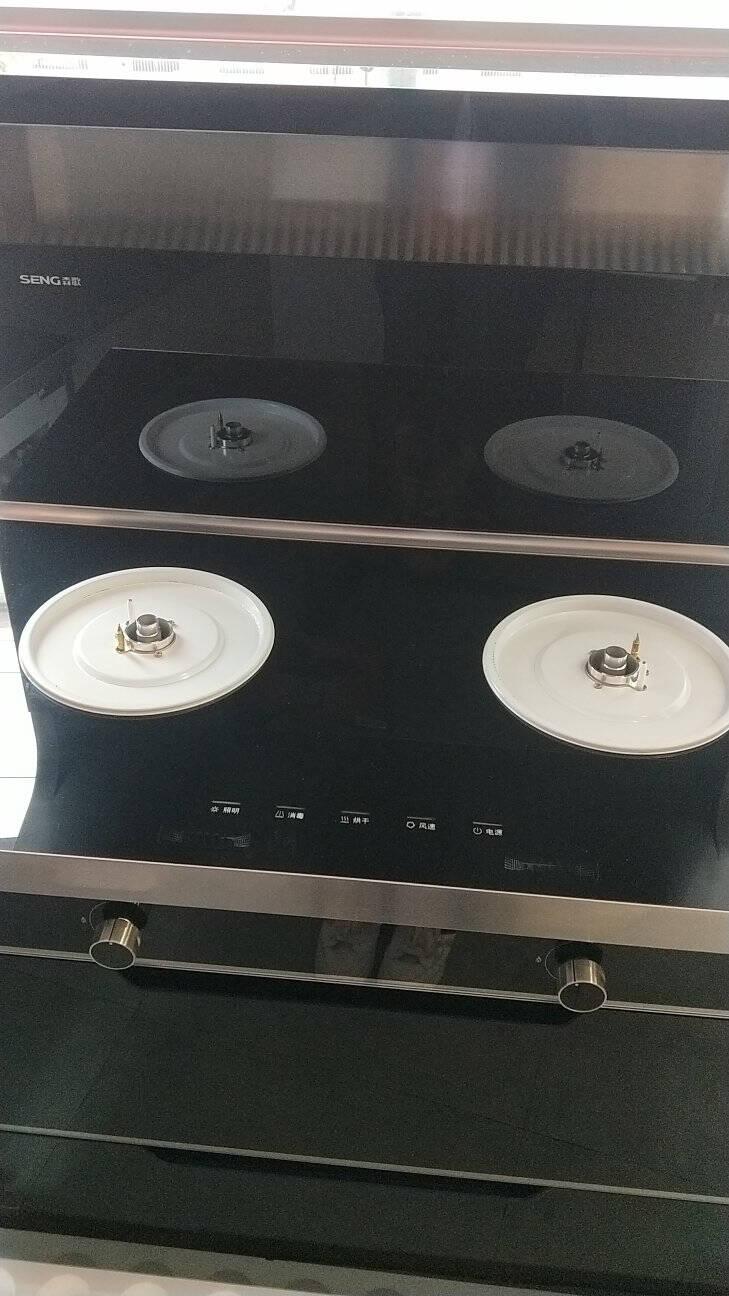 森歌(SENG)森歌X3集成灶一体式环保灶侧吸式抽油烟燃气灶具一级能效家用二星消毒柜钢化玻璃台面天然气