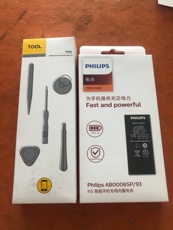 飞利浦(PHILIPS)苹果6s电池大容量版2150mAhiphone6s电池/手机内置电池更换